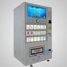 供應興元XY-DLY-8C系列LCD屏自動售賣機廣告型售貨機批發