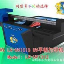 供应玻璃浮雕打印机耐磨不掉色打印精度高打印幅度1.31.3批发