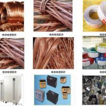 工业废铜回收中心(广州市废品回收(全市最高价)