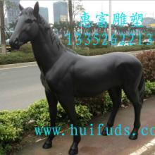 供应广东广州惠州玻璃钢树脂仿真马雕塑 商场酒店展厅静态骏马雕塑摆饰 图片