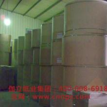 牛皮纸批发商伽立纸业大量供应国产青山牛卡