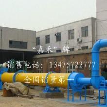 供应棕榈纤维烘干机