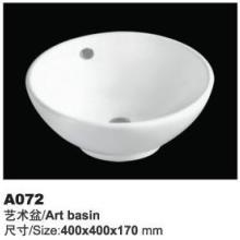 供应时尚圆形洗脸盆A072