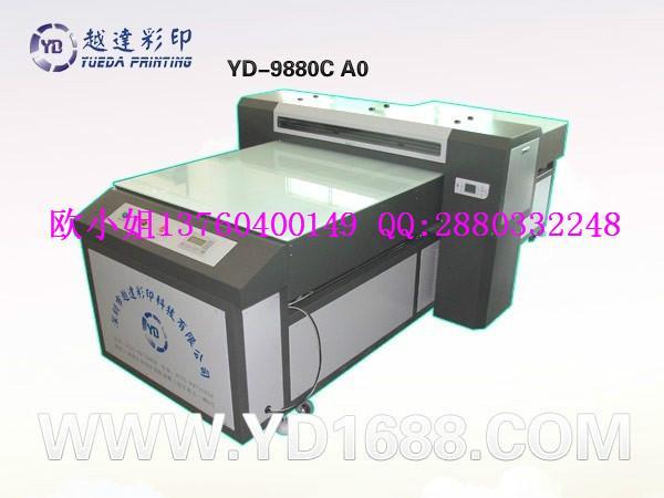 供应塑料工艺品打印机
