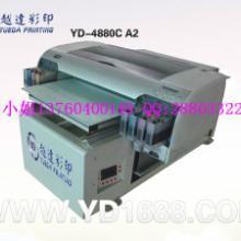 供应玻璃工艺品打印机