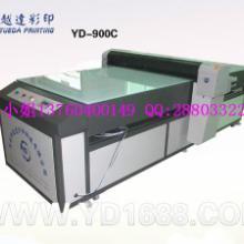 供应装饰玻璃喷墨打印机