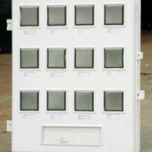 供应电表箱