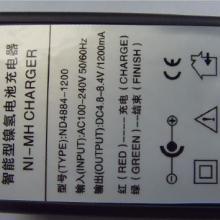 三鼎镍氢电池充电器