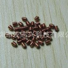 供应钢咀螺丝26-D25873钢嘴螺丝