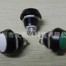 供应AB520控制球板按键原装按键