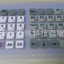 供应AB559键盘皮05-03056按键键盘皮