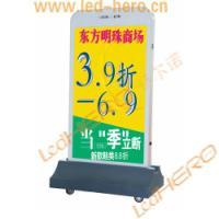 淄博LED广告机/淄博酒店广告机/淄博楼宇LED广告机