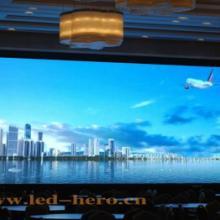 供应湖北LED广告屏/广告LED