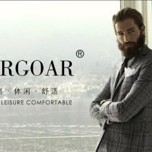 供应YARGOAR(雅戈尔英文)服装R商标转让入驻天猫