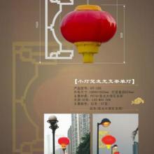 古镇威景高效节能中国结