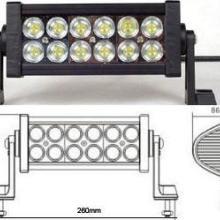 供应LED车顶灯36W/日行/前大灯