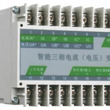 供应APD16多回路控仪