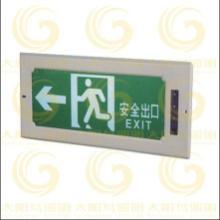 供应安全出口指示灯-新国标应急指示灯具-敏华应急指示灯具
