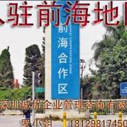 深圳代理记账200元起注册公司1800图片