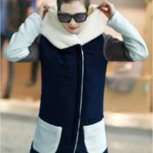 供应连帽外套 撞色拼接 中长款加绒加厚韩版连帽外套