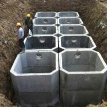 供应齐齐哈尔市专业预制化粪池厂家,专业预制化粪池,万通水泥制品厂