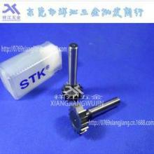 现货经销进口M42含钴T型铣刀 不锈钢T槽铣刀 高品质半圆键槽铣刀