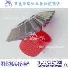 供应高速钢角度铣刀75X45度/80X60度/90X90度双角铣刀