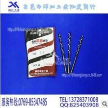 供应台湾SUS苏氏M42高钴不锈钢钻8含钴高速钢钻头 规格齐全