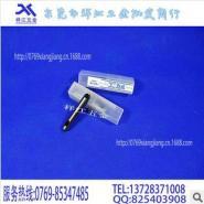 日本富士牌倒角刀图片