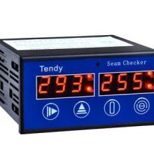 供应REC-001布头检测器