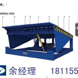 供應杭州液壓式裝卸平台