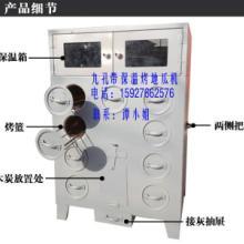 供应长沙南昌湖北武汉九孔碳烤炉烤地瓜机15927662576保温功能批发
