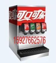 供应黄冈饮料机黄冈可乐机汉堡店饮料机设备