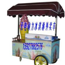 供应合肥动力冰车成都冰淇淋机流动车
