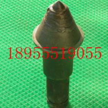 供应U94采煤机截齿合金刀头质量可靠采煤机配件图片