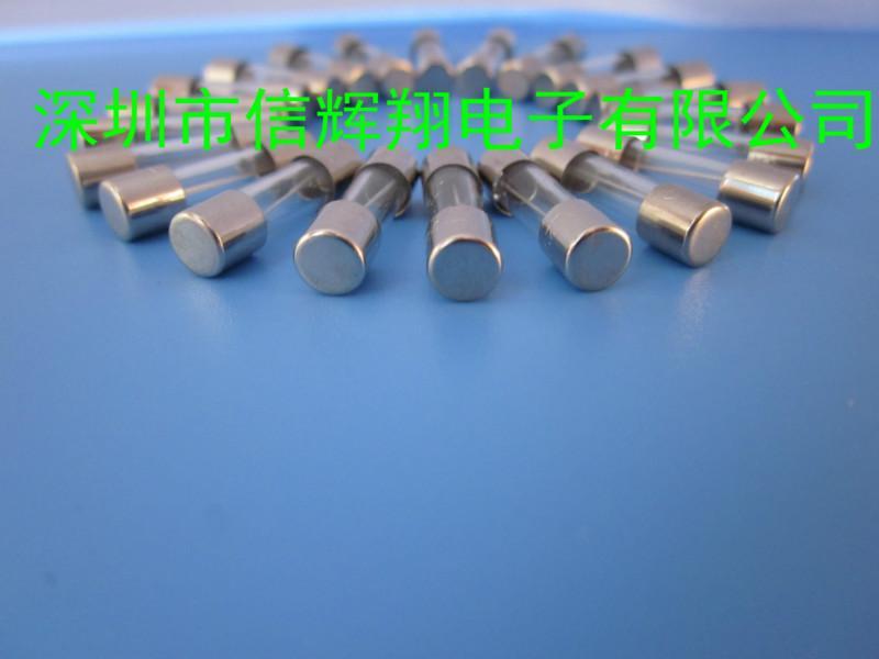 供应5X20玻璃管50MA保险丝