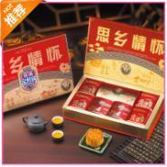 香港金轩宝月饼思乡情怀图片