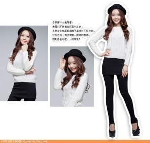 冬季热销加厚打底裤便宜批发时尚包图片