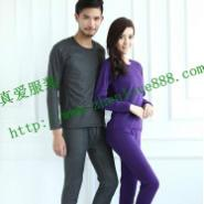 河北邯郸冬季保暖内衣便宜批发厂家图片