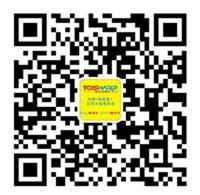 供应1Mbps 逻辑IC耦合器TLP2309
