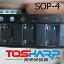供应可控硅输出光耦TLP168J
