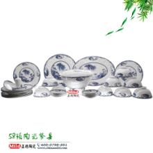 供应春节礼品陶瓷餐具