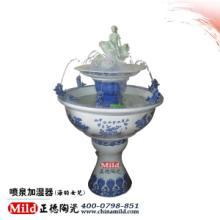 供应陶瓷喷泉加湿器