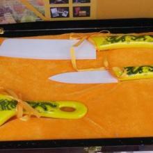 供应陶瓷刀价格陶瓷水果刀陶瓷菜刀特色陶瓷刀