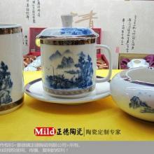 供应陶瓷办公三件套会议陶瓷茶杯定做