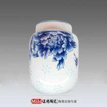 厂家供应景德镇陶瓷药罐、食品罐、存储罐