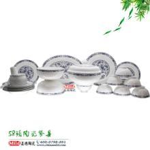 供应陶瓷保温碗三件套方便碗