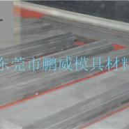 日本桑阿洛伊耐硬质合金FD15图片