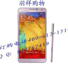 供应三星n9002双卡双待 三星n9002手机八核处理器