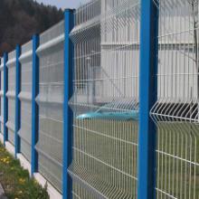 供应桃型住护栏网   电厂围挡护栏网  银川围挡现货